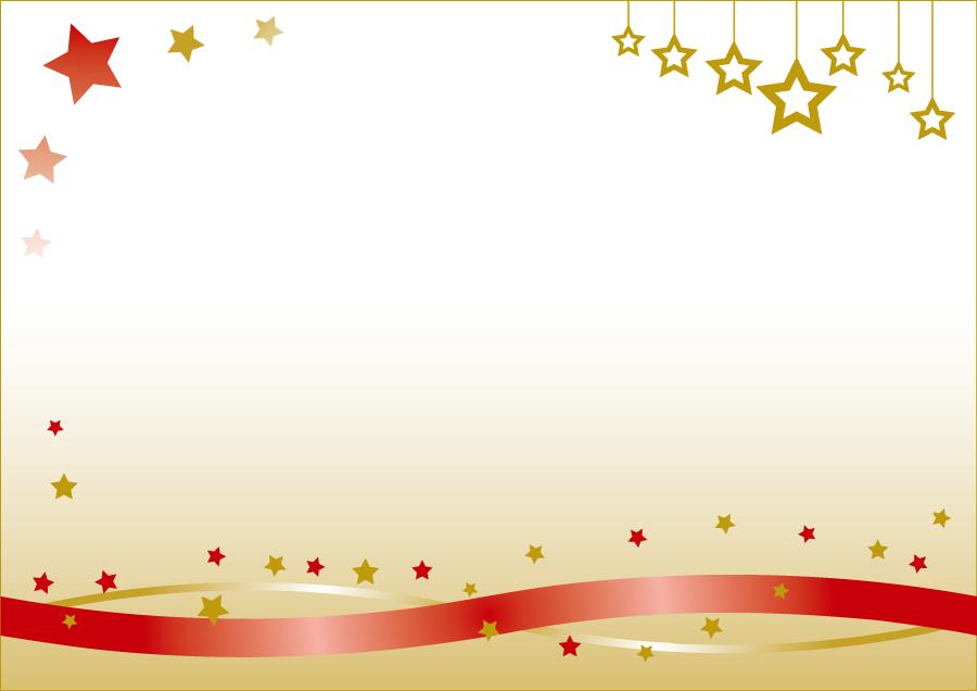 フリーイラスト 星とリボンのクリスマスカード