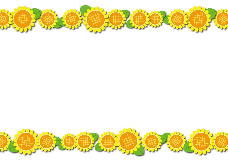 フリーイラスト 上下に並んだヒマワリの花の飾り枠