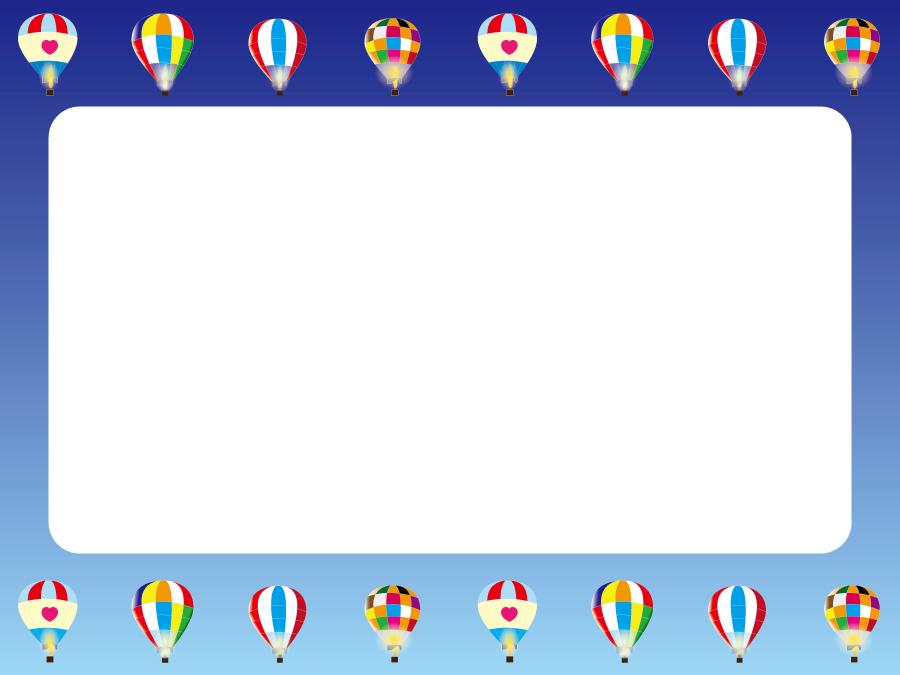フリーイラスト 上下に並んだ熱気球の飾り枠