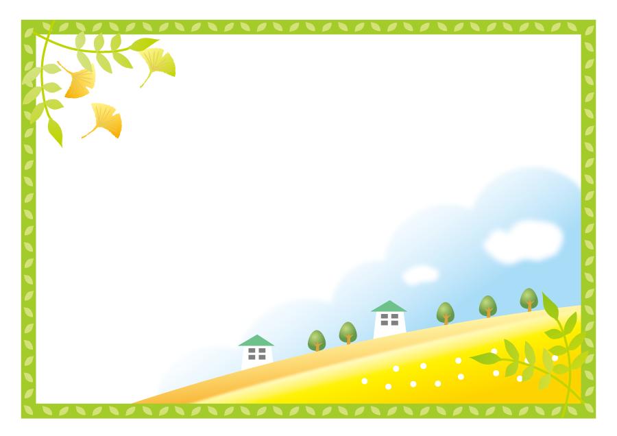 フリーイラスト イチョウと秋の丘の飾り枠