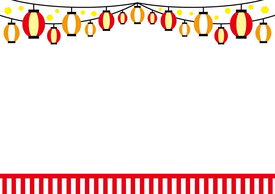 フリーイラスト 提灯と紅白幕のお祭りの飾り枠