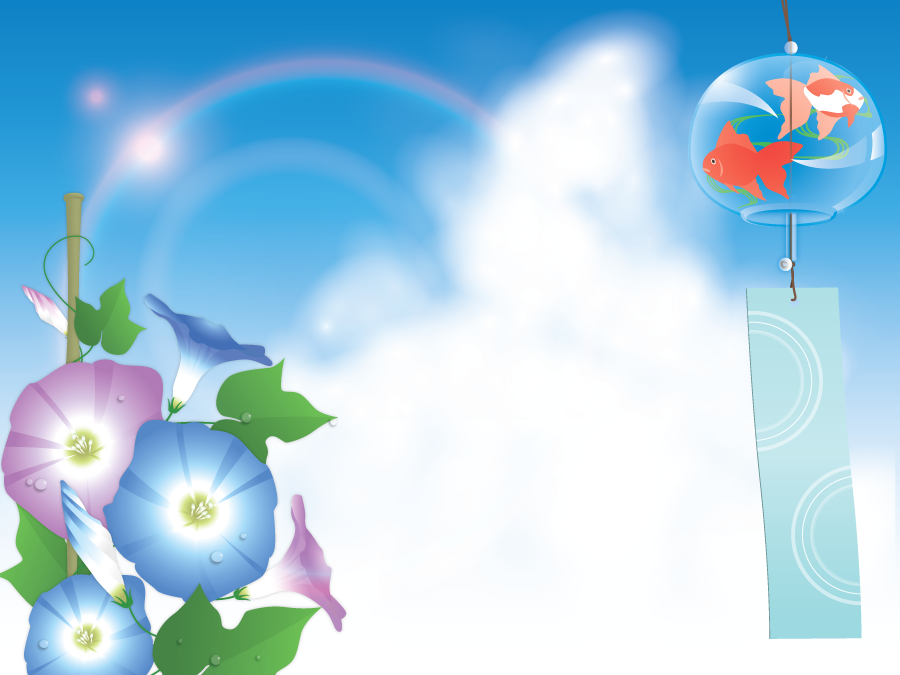 フリーイラスト あさがおと風鈴と夏の空の背景