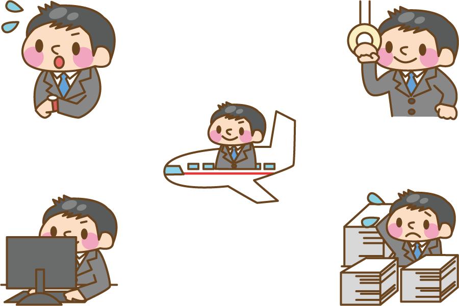 フリーイラスト 飛行機で出張する等のサラリーマン男性のセット