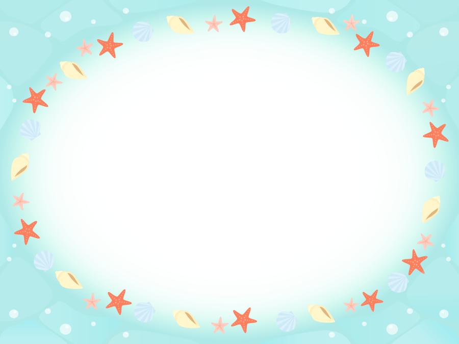 フリーイラスト 貝殻とヒトデの夏の飾り枠