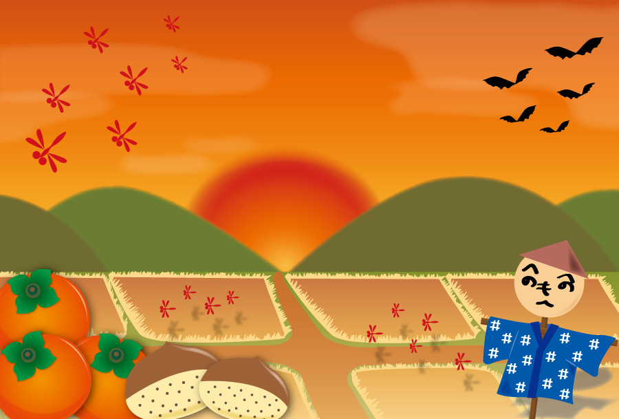 フリーイラスト 夕暮れの田園と柿と栗と秋の背景