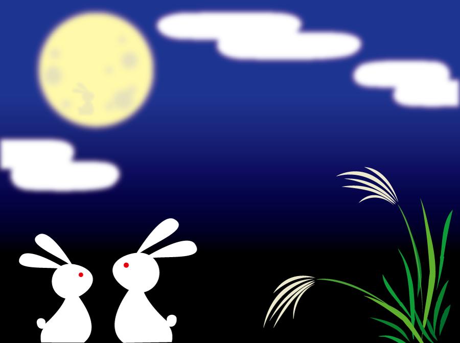 フリーイラスト ススキと月見しているうさぎ