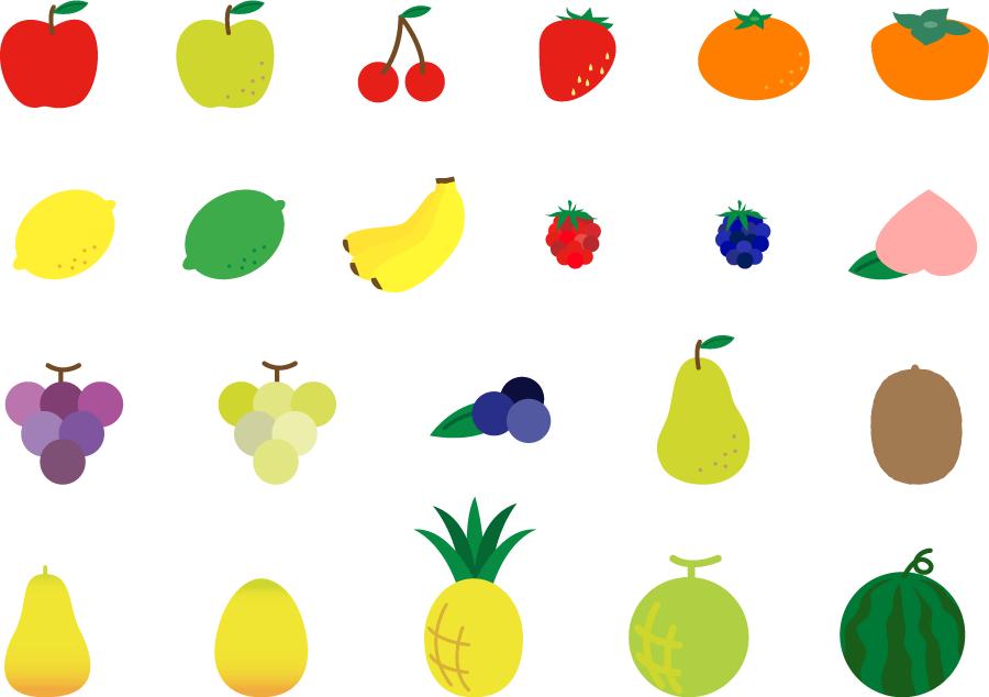 フリーイラスト 23種類の果物のセット