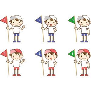 フリーイラスト, ベクター画像, AI, 人物, 子供, 男の子, 年中行事, 運動会(体育祭), 10月, 学校, 学生(生徒), 小学生, 順位旗(等旗), 体操服(体操着), 紅白帽(赤白帽), 一位(優勝), 二位, 三位, 賞
