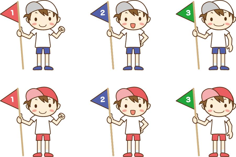 フリーイラスト 運動会の順位旗と男の子のセット