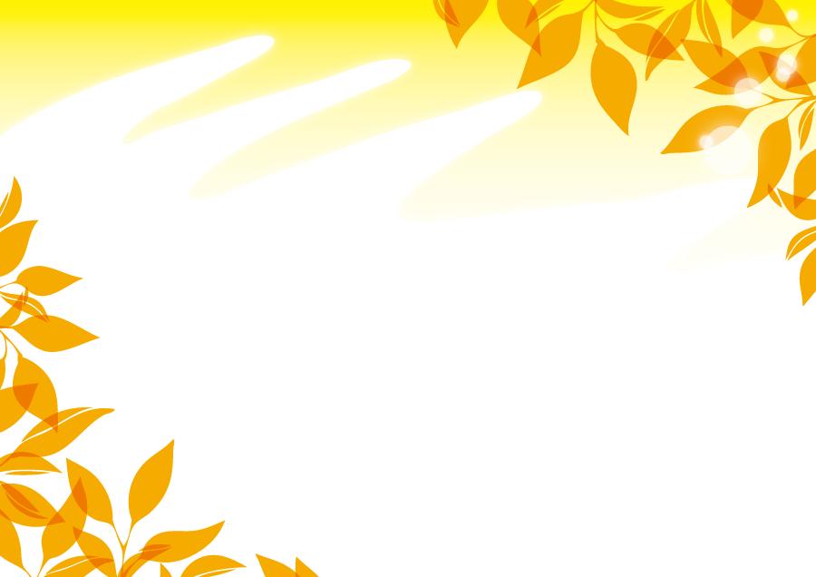 フリーイラスト 秋空と紅葉した葉っぱの背景