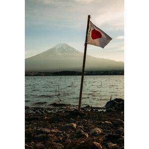 フリー写真, 風景, 旗(フラッグ), 日本の国旗(日の丸), 山, 富士山, 世界遺産, 河口湖, 湖, 日本の風景, 山梨県