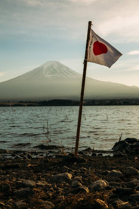 フリー写真 日の丸と富士山