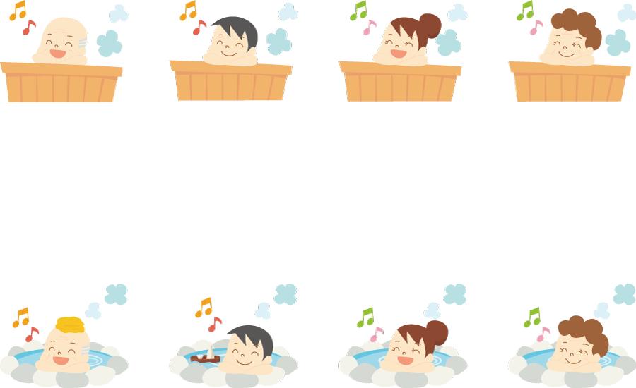 フリーイラスト お風呂に入る人々のセット