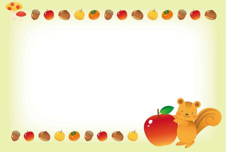 フリーイラスト リスとリンゴと梨と柿と栗と団栗の飾り枠
