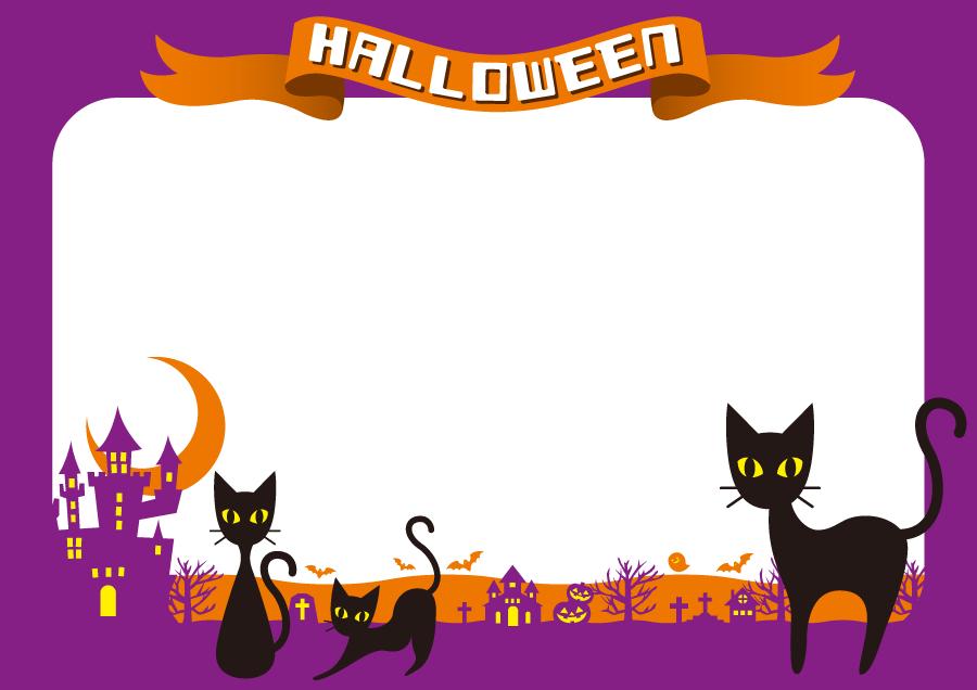 フリーイラスト 黒猫と墓地のハロウィンのフレーム