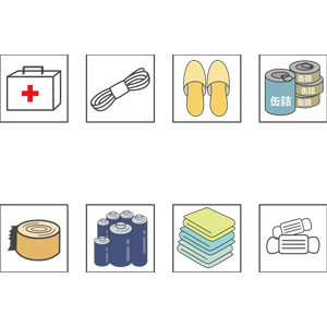フリーイラスト, ベクター画像, EPS, アイコン, 防災グッズ, 缶詰, 救急箱, 乾電池, 縄(ロープ), スリッパ, タオル, ガムテープ, 衛生マスク