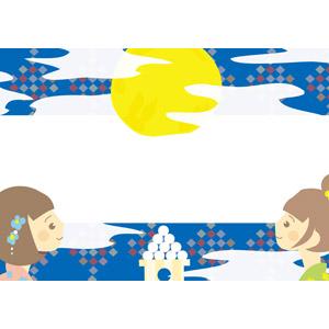 フリーイラスト, ベクター画像, AI, 背景, 年中行事, お月見(観月), 十五夜(中秋の名月), 秋, 月, 満月, 月見団子, 少女, 9月