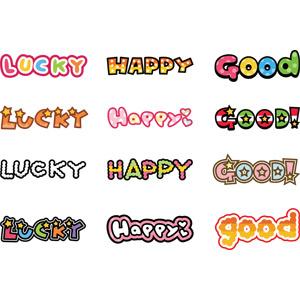 フリーイラスト, ベクター画像, AI, 言葉, いいね(グッド), ラッキー, ハッピー