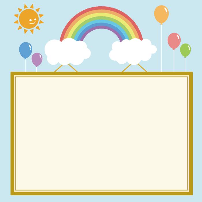 フリー イラスト虹と風船とフレーム