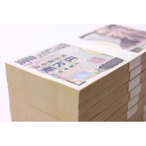 フリー写真, お金, 札束, 一万円札(一万円紙幣), 日本円, 紙幣