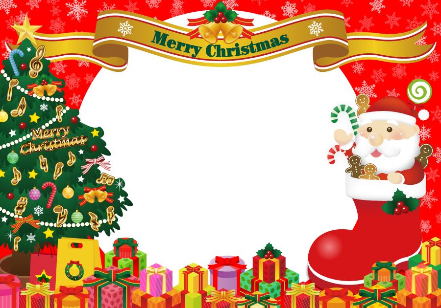 フリー イラストサンタとツリーとプレゼントのクリスマスフレーム