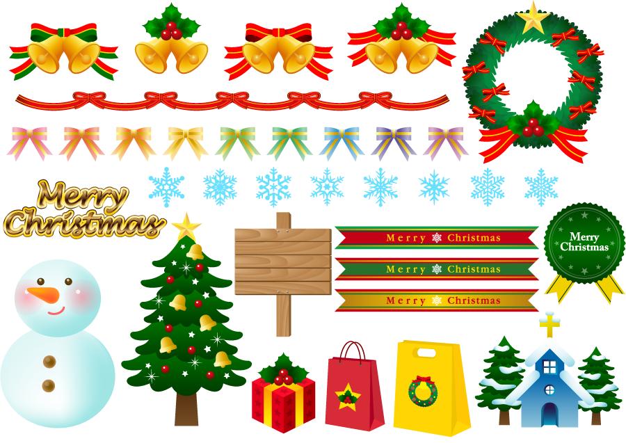 フリー イラストクリスマスと冬のセット