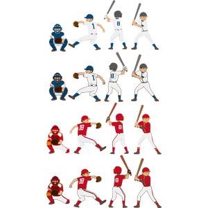 フリーイラスト, ベクター画像, AI, スポーツ, 球技, 野球(ベースボール), 野球選手, ピッチャー(投手), キャッチャー(捕手), バッター(打者), 投げる