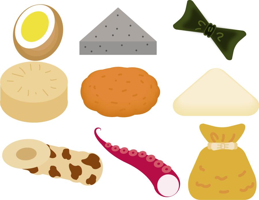 フリーイラスト 9種類のおでんの具のセット