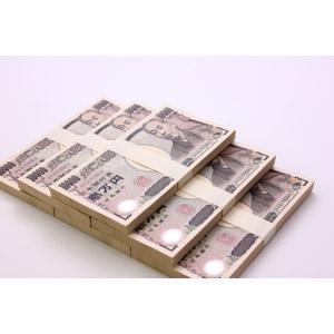 フリー写真, お金, 札束, 一万円札(一万円紙幣), 日本円