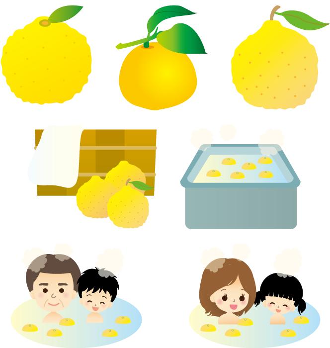 フリーイラスト 7種類のゆずとゆず湯のセット