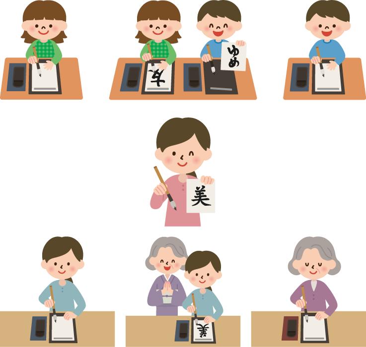 フリーイラスト 7種類の書道をする人々のセット