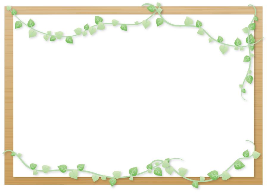 フリーイラスト 蔦と掲示板