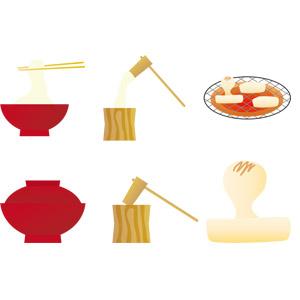 フリーイラスト, ベクター画像, AI, 食べ物(食料), 料理, 焼き餅, 餅(もち), 正月, 1月, 餅つき, 杵(きね), 臼(うす), 汁物, お雑煮, 年中行事, 日本料理, 和食, お椀