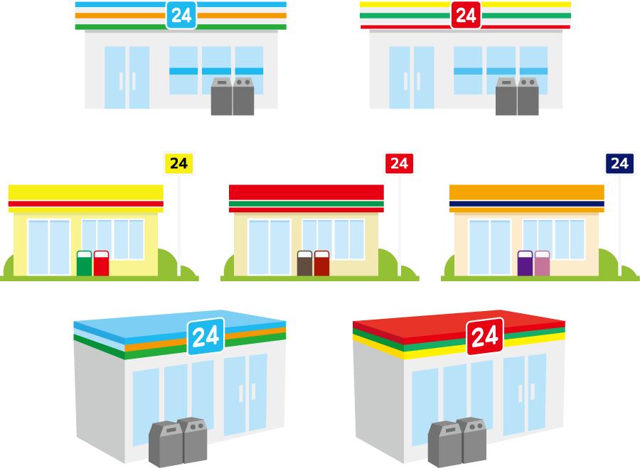 フリーイラスト 7種類のコンビニエンスストアのセット