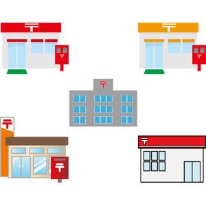 フリーイラスト, ベクター画像, AI, 建造物, 建築物, 郵便局, 郵便, 郵便ポスト