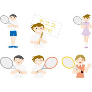フリーイラスト, ベクター画像, AI, スポーツ, 球技, テニス, テニスラケット, 人物, 学生(生徒), 大学生, 女性, 男性, プラカード, ウインク
