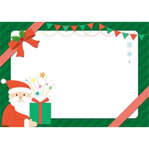 フリーイラスト, ベクター画像, AI, 背景, フレーム, 囲みフレーム, 年中行事, クリスマス, 12月, サンタクロース, クリスマスプレゼント, リボン, 蝶リボン, フラッグガーランド