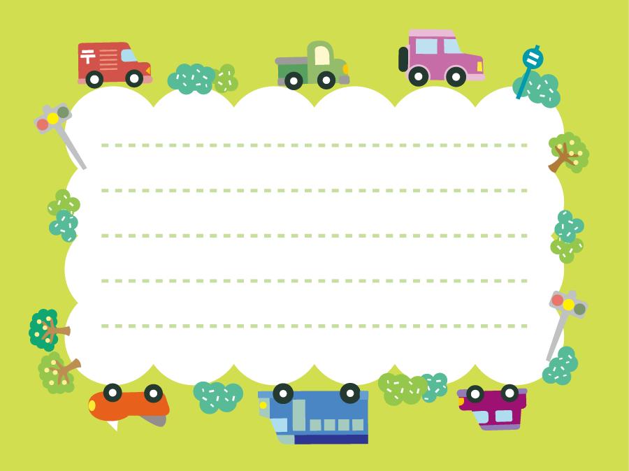 フリーイラスト 自動車のメッセージカード