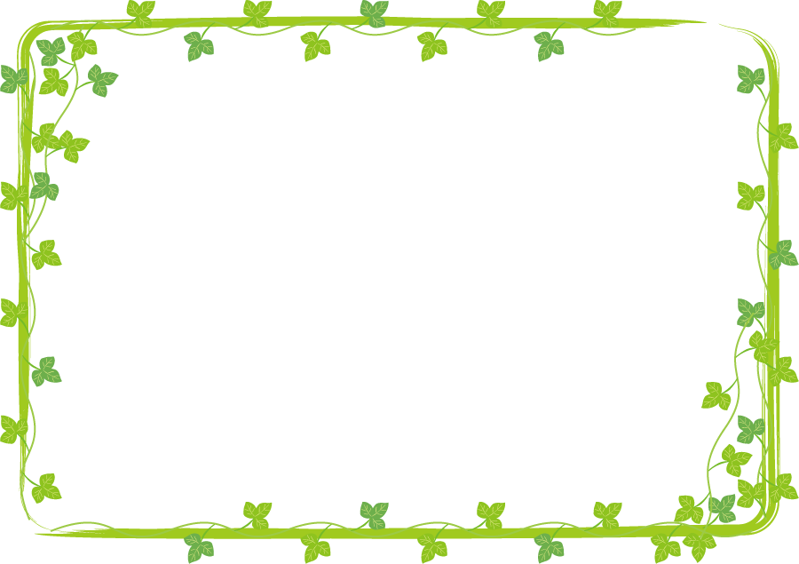 フリーイラスト 蔦の葉の飾り枠