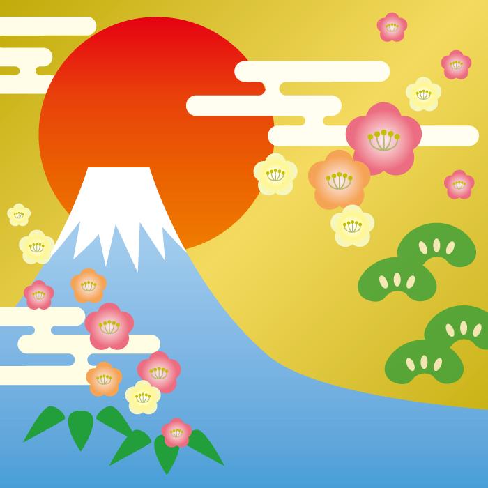 フリーイラスト 富士山と初日の出と松竹梅