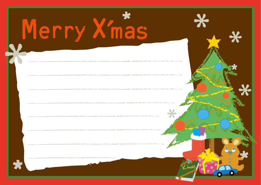 フリーイラスト ツリーが描かれたクリスマスカード