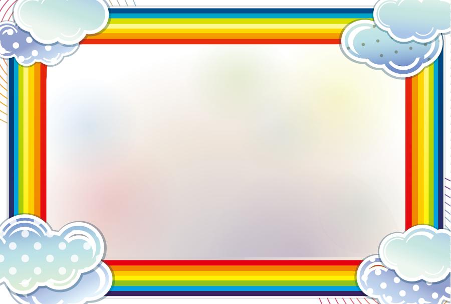 フリーイラスト 虹と雲の飾り枠