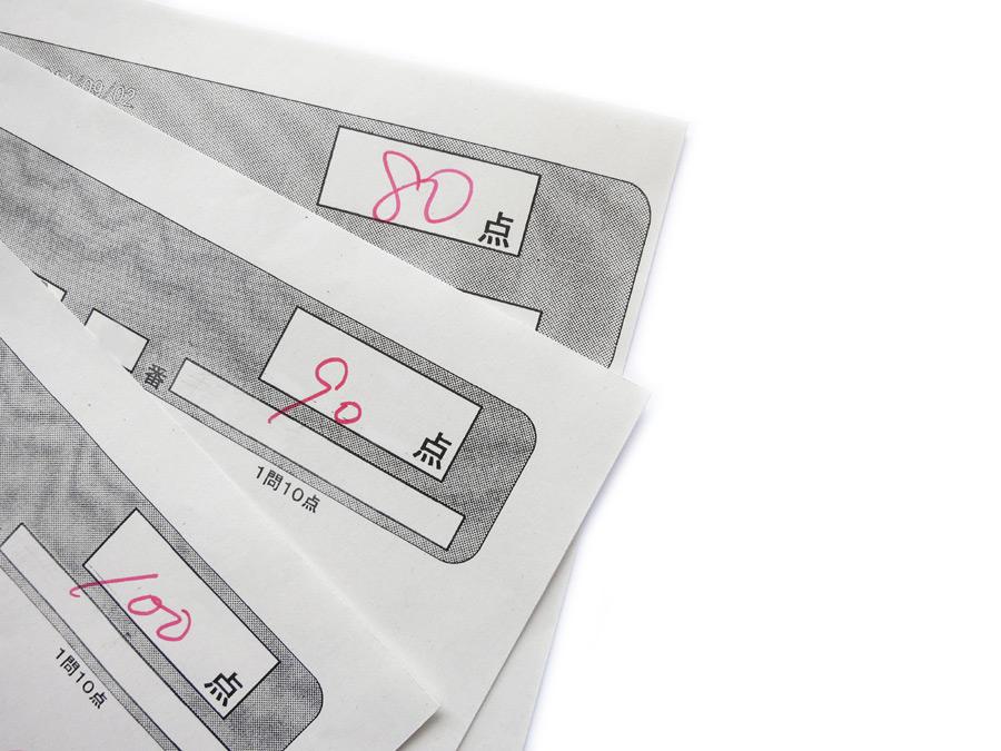 フリー写真 テストの答案用紙