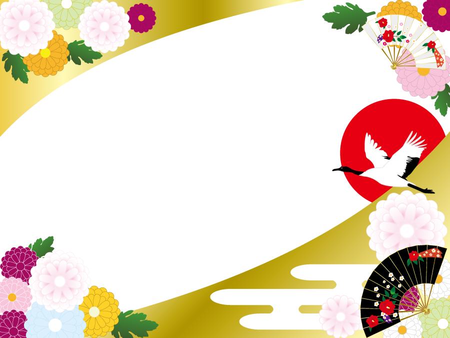 フリーイラスト 黄金の富士と初日の出と鶴のお正月の飾り枠