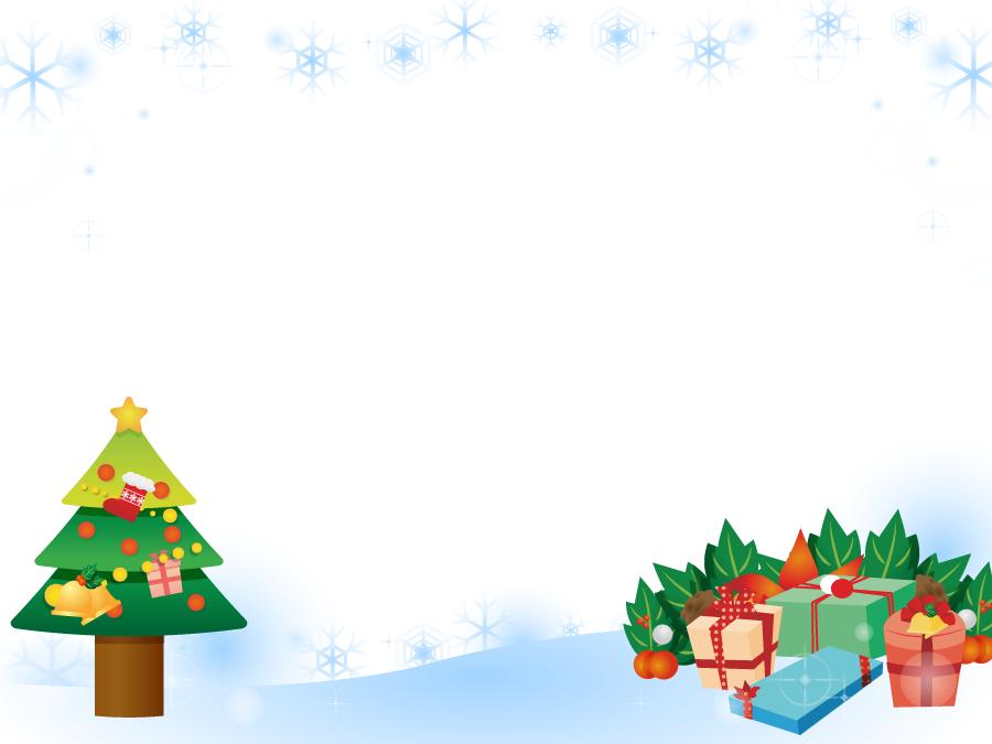 フリーイラスト クリスマスツリーとプレゼントのフレーム