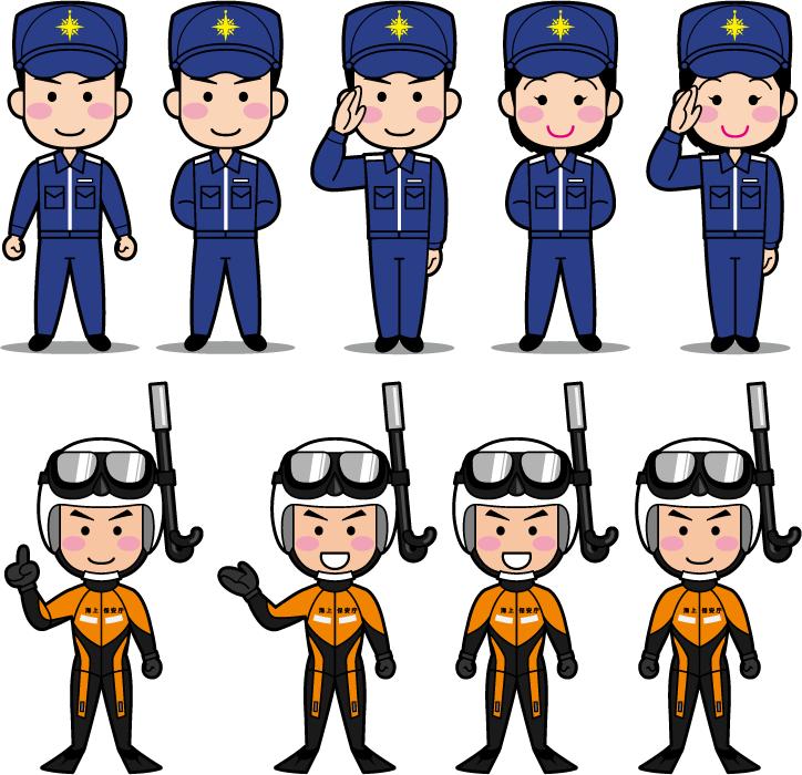 フリーイラスト 9種類の海上保安官と潜水士のセット
