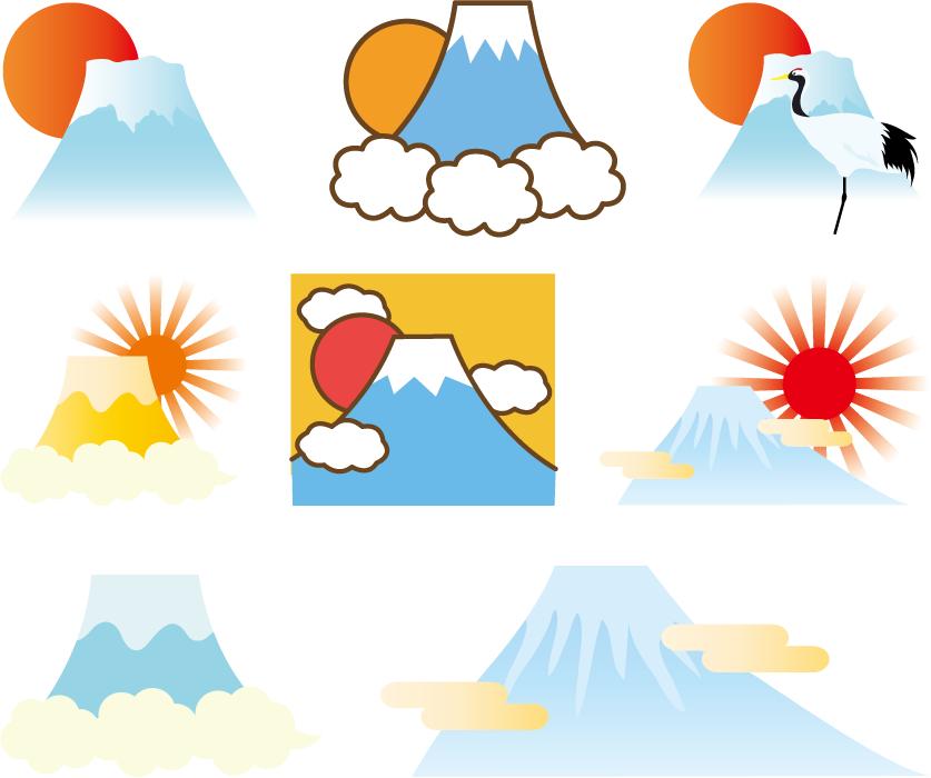 フリーイラスト 8種類の富士山と初日の出のセット
