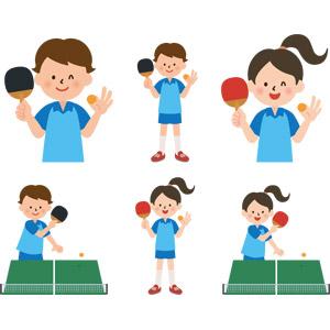 フリーイラスト, ベクター画像, AI, スポーツ, 球技, 卓球(ピンポン), ラケット(卓球), ピン球, 卓球台, 人物, 少年, 少女, 学生(生徒), 部活動, 学校