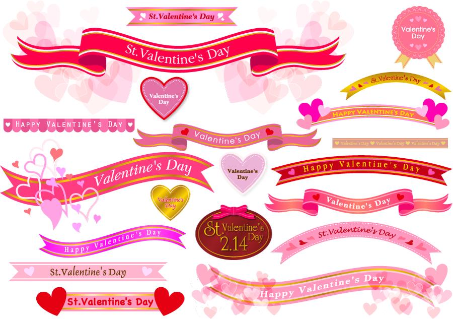 フリーイラスト バレンタインデーのリボンとラベルのセット