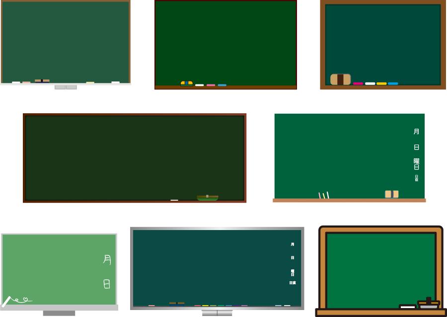 フリーイラスト 8種類の学校の黒板のセット
